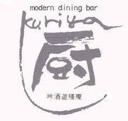 厨 kuriya