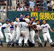 福知山成美野球部後援会