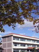 栃木県足利市立大月小学校