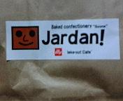 Jardan!