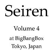 Seiren Vol.4
