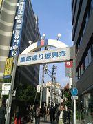 田町倶楽部