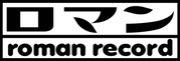 Roman Music Records
