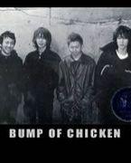 BUMP友の会