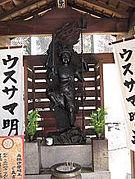 除霊・スピリチュアル研究会