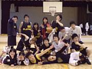 Basket Ball Team FLAVOR