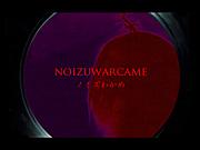 ノイズわかめ〜NOIZUWARCAME〜