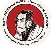 BAY FM 「MOZAIKU NIGHT」