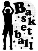 八幡西区でバスケット
