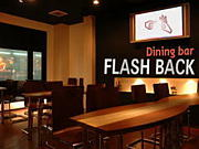 FLASH BACK〜世界の料理〜