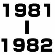 1981-1982誕生した人類の集い