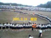 ☆TJK高校平成16年度卒業生☆