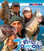 北海道でとれる食材で料理しよう