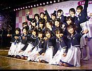 AKB48☆大好き