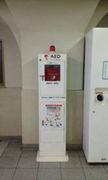 AEDのある場所!