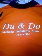 Du&Do 2007度生