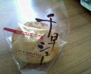 香蘭食いしん坊同盟