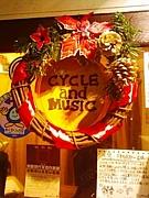サイクルシェア
