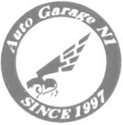 オートガレージN1