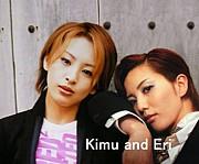 ★キムとエリー★