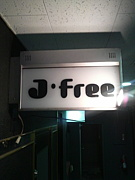PUB SPACE J-FREE