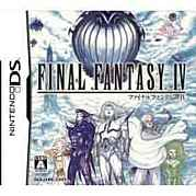 ファイナルファンタジー4 DS