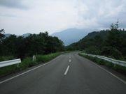 universal road.