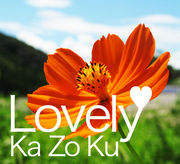 ☆Lovely Ka Zo Ku & photo☆