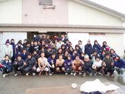 金沢大学体育会ヨット部