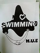 HUE 水泳部!