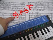 楽譜よめなくてゴメンなさい。