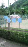 福岡テニスリーグ