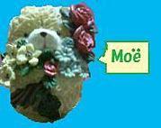 Moё〜エム・オー・イー〜