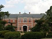 平成5年入学熊本大学法学部OB