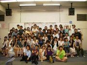 KESS  青山Home Meeting