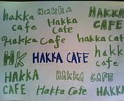 ♡Hakka Cafe♡