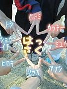 はっさく(^O^)