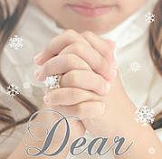 Dear...&DESTINYがスキ♪
