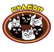 猫カフェにゃんだらけ大阪/枚方