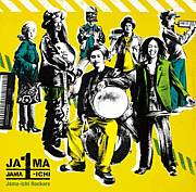 JAMA-ICHI(ジャマイチ)
