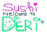 I LOVE SUSHI♡