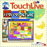 パタパタPICTURE@TouchLive