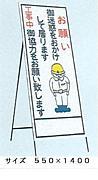 生誕30周年大謝罪会
