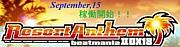beatmania IIDX 18 ResortAnthem