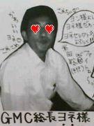 富田学園〜GMC〜