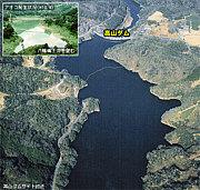 高山ダム バス釣り攻略掲示板