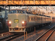 JR東日本183・189系