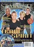 スターゲート SG-1