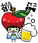 横浜りんご会