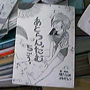 長崎県立大学アート部